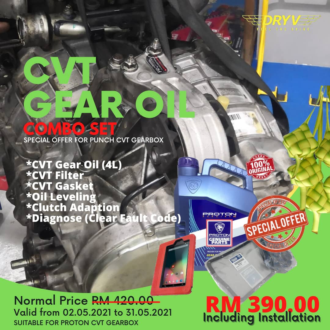 CVT Combo Set