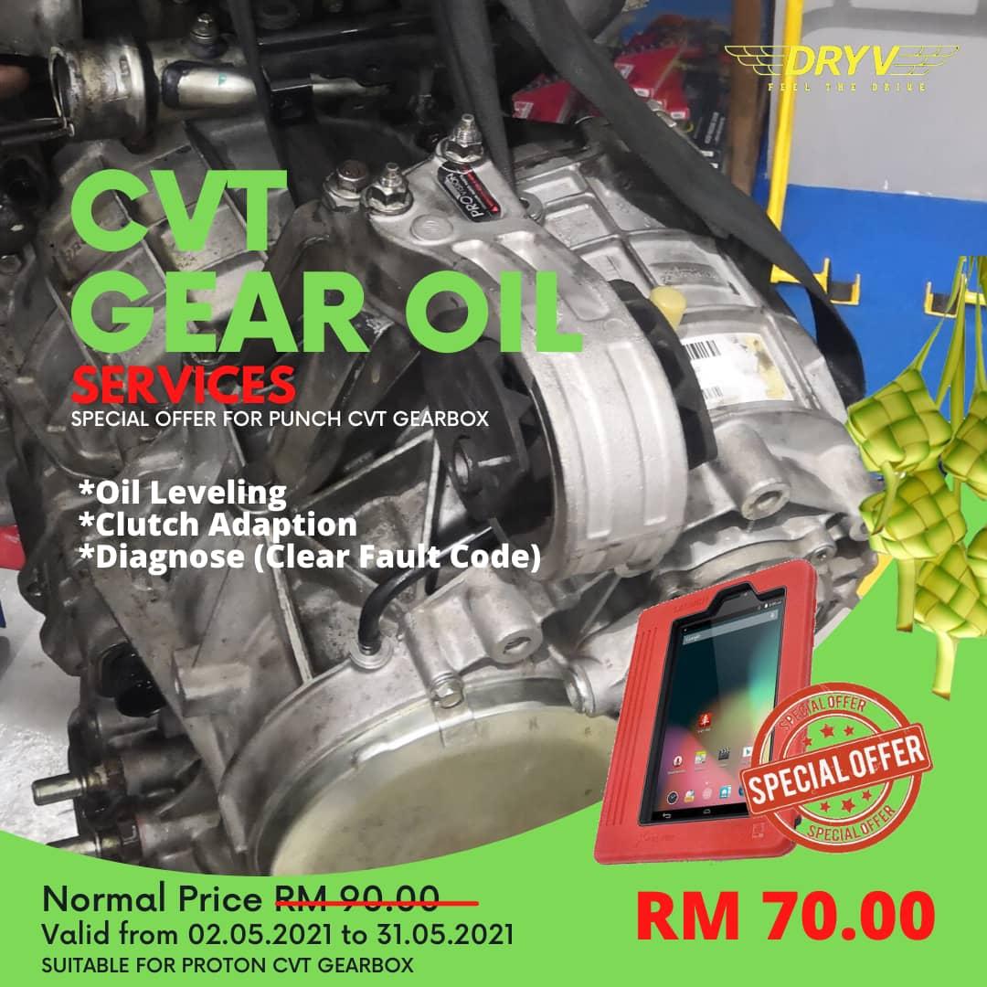 CVT Oil