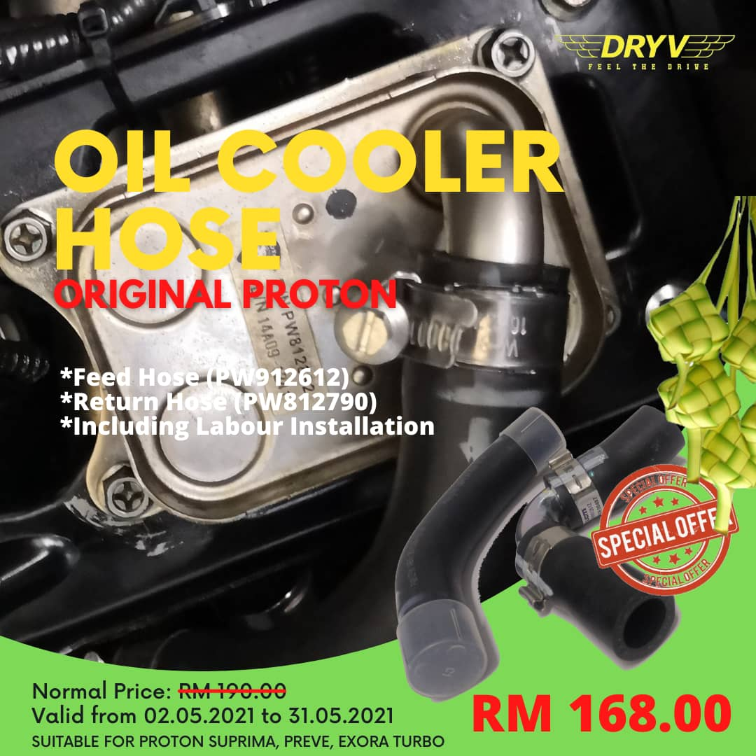 Oil Cooler Hose